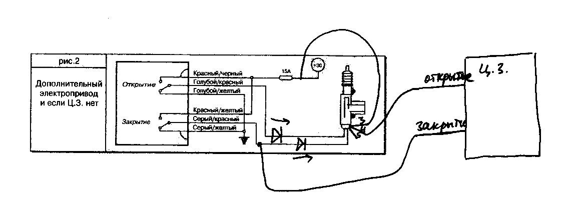 Активатор двери 5 контактный схема подключения